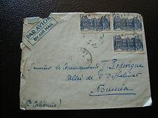 FRANCE enveloppe 1947 (cy15) french