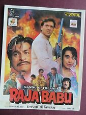 Bollywood Press Book Movie promotional Song book Pictorial Raja Babu (1994)
