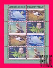 TRANSNISTRIA 2013 Nature Fauna Birds Owl Hawk Kite Swan Stork mini-sheet MNH