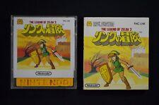 Legend of Zelda II: The Adventure of Link w/ Manual Book NES Famicom Disk System