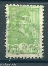 RUSSIE, RUSSIA 1929-32, timbre 424, METIERS, JOBS, oblitéré, VF used stamp