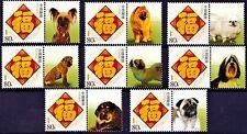 China 2006 - Chinese Dog > Pekingese, Pug, Shih Tzu, Shar Pei, Stamp set MNH