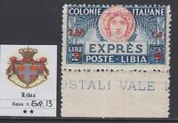 ITALY - LIBIA - Exp. n.13 cv 1200$ - WITH CERTIFICATE - MNH** Margin of Sheet