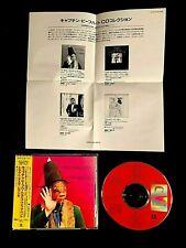 CAPTAIN BEEFHEART TROUT MASK REPLICA 1993 JAPAN CD OBI W/ 20 PG BKLT FRANK ZAPPA