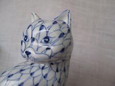 "7 1/2"" Vintage Porcelain Cat Hand Painted Blue Fishnet Andrea by Sadek 7.5 inche"