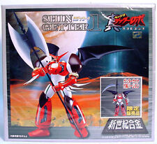 Aoshima Soul of Chogokin Shin Getter Robot 1 Reaping Hook Version SG01 Japan New