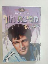 ELVIS PRESLEY CLAMBAKE  HEBREW  ISRAELI DVD