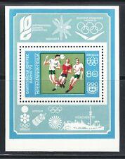 SELLOS DEPORTES FUTBOL. BULGARIA 1973 HB 41 Montreal 73