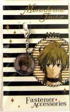 Monochrome Factor Akira Fastener Metal Charm Anime Manga Game Mint