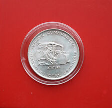 Türkei-Turkey: 150 Lira Silber-Silver 1978,KM# 918,#F1317,VZ-XF, FAO,Only 10.000