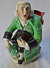 Staffordshire Pottery George Whitfield type Night Watchman Mid 19th Century Toby