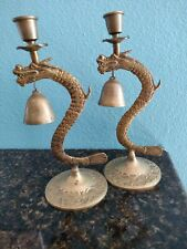 PAIR VINTAGE CHANISE DRAGON CANDLE HOLDERS CANDLESTICK
