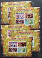 PAPUA NEW GUINEA 2008 World Aids Day Mini Sheet MNH x 5(PAP78B)