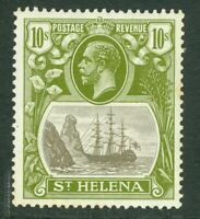 SG 112 St Helena 1922-37. 10/- grey & olive green. Very lightly mounted mint...