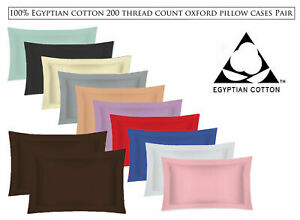Egyptian Cotton Oxford Pair Pillow Cases Housewife Pillowcases 200 Thread Count
