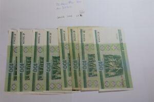 BELARUS 100 ROUBLES - 8 BANKNOTES B27 CX1-141