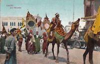 Postcard Une Fete Arabe Cairo Egypt