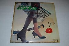 Korean LP~Hit Records~Seoul Korea~Song Woon Sun~Lee Sung Kill~FAST SHIPPING