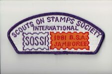 1981 Scouts of Stamps Society JSP