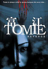 6 NEW DVD MOVIE WHOLESALE LOT, Tomie: Revenge (DVD, 2006, Horror)