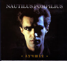 2 CD -NAUTILUS POMPILIUS (BUTUSOV) - THE BEST - LUCHSHEE -brand new