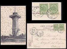 Belgique 1904 Timbres Oblit KEMMEL RELAIS sur CP de Kemmel ................X1602