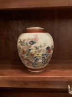 "Satsuma Japan Porcelain 7.5""Vase Flowers Gilt Gold Trim Cream Estate Find"