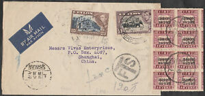 *1948 an airmail cover with GY Postage due from Ceylon to Shanghai