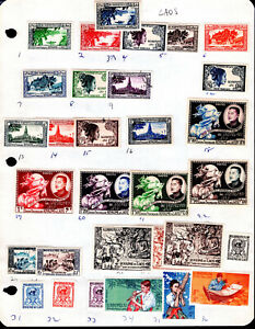 LAOS Stamp Lot: Assorted Scott #1-36, Mint MH OG & Used