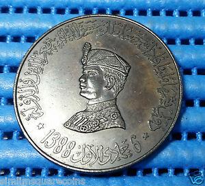 1388/1968 Coronation of the Sultan of Brunei Commemorative Medallion
