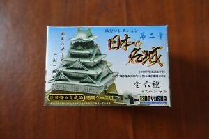RARE 2007 DOYUSHA 400/550 ANNIV JAPANESE MODEL CASTLE BLIND BOX 1/380 D2 MISB