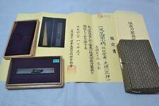 Kozuka Goto Mitsumasa Japanese Samurai accessory phoenix design Antique NBTHK