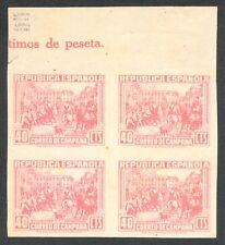ESPAÑA - AÑO 1938 -  EDIFIL NE49ers - CORREO DE CAMPAÑA - MACULATURA MISMO COLOR