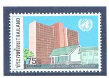 THAILAND 1977 UN Day