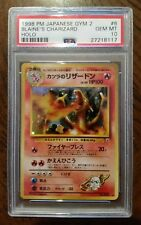 PSA 10 1998 Blaine's Charizard Japanese Gym 2 Set Rare Original Pokemon Card