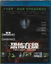 Twilight Online Blu Ray Eddie Cheung Edmond Poon NEW Eng Sub HORROR