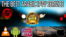 THE BEST ARABIC IPTV 4 YEARS SUBSCRIPTION & WORLDWIDE & VOD (HOT PRICE)