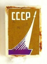 Gagarin_ Monument to First Manned Space Flight_Russian Space Explor._Pin Badge