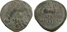 Thrace, Odessos (Odesiton), bronze, c. 200 av J-C, Zeus, patine - 40