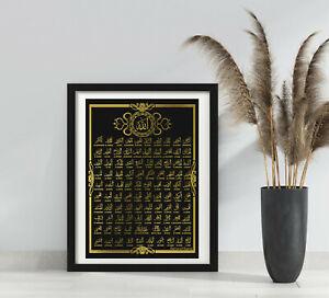 99 Names of Allah Foil Art | Islamic Foil Prints | Islamic Foil Art  Islamic 99A