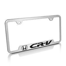 Honda CR-V Brushed Stainless Steel 50 States License Plate Frame