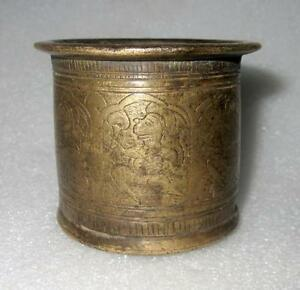 1830's Antique Old Brass Hand Carved Vishnu Dash Avtar Figured Holy Water Pot
