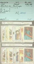 MONGOLIA 1975 PAINTINGS MNH COLLECTION LOT