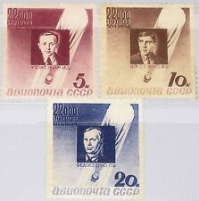 RUSSIA SOWJETUNION 1934 480-2 A C50-2 Victims Stratosphere Disaster Balloons MNH