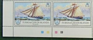 TURKS AND CAICOS ISLANDS 1973 SG396 2c. BERMUDA SLOOP  -  MNH