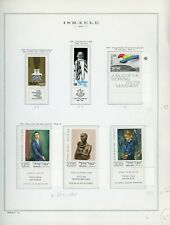 ISRAEL Marini Specialty Album Page Lot #65 - SEE SCAN - $$$