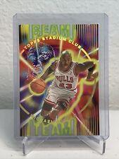 1992 Stadium Club Beam Team Michael Jordan #B14 Die-Cut