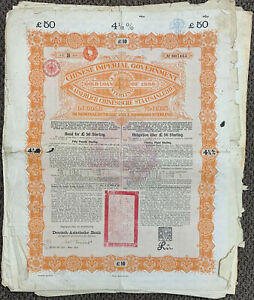 38 x 1898 CHINA Imperial Government Uncancelled Gold Bond £50 With Coupons K83