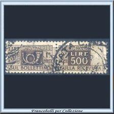 1948 Italia Repubblica Pacchi Postali Ruota L. 500 bruno scuro Usato n. 80