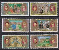 1981 Royal Wedding Charles & Diana MNH Stamp Set Central African Perf SG 772-777